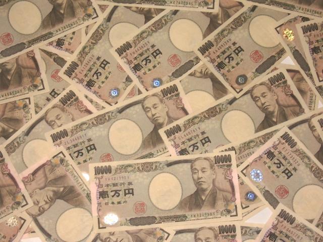 円キャリートレードの復活!?