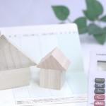 住宅ローンの金利が引き上げは、必然!?