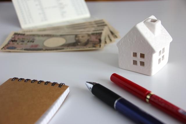住宅ローンは「売っぱらえばなんとかなる」という状態で!